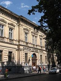 Львовская государственная картинная галерея