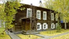 Музей-усадьба В.И. Сурикова