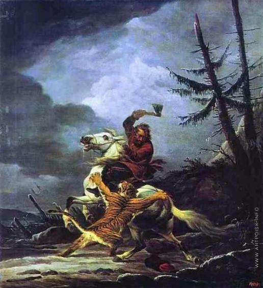 Орловский А. О. Казак, отбивающийся от тигра