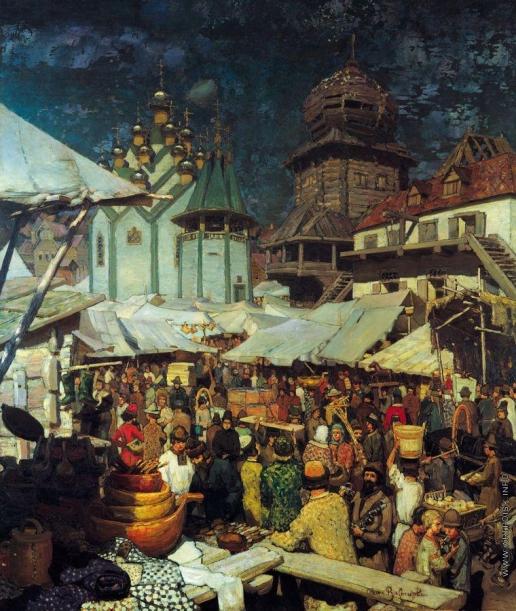 Васнецов А. М. Базар. XVII век