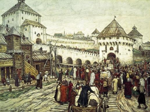 Васнецов А. М. В осадное сиденье. Троицкий мост и башня Кутафья