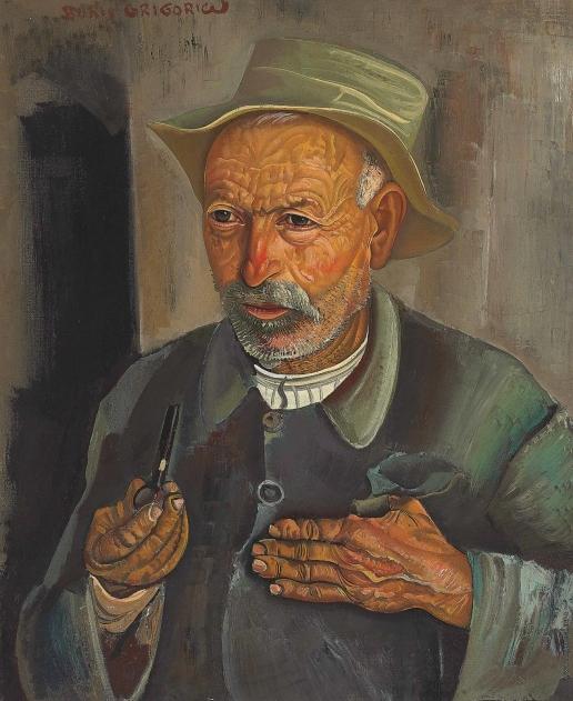 Григорьев Б. Д. Мой садовник