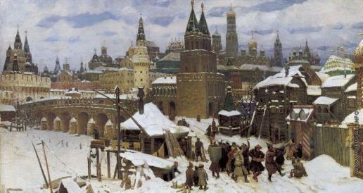 Васнецов А. М. Всехсвятский каменный мост. Конец XVII века