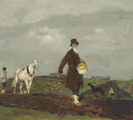 Исупов А. В. Работа в поле