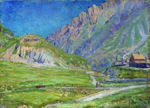 Васнецов А. М. Горный пейзаж