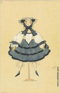 Бакст Л. С. Эскиз костюма к балету «Фея кукол»
