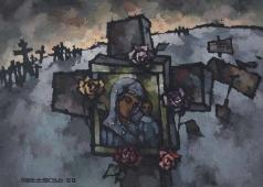 Рабин О. Я. Гробница Божией Матери