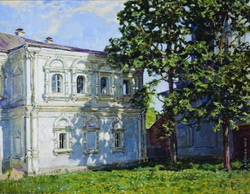 Васнецов А. М. Дом бывшего Археологического общества на Берсеневке