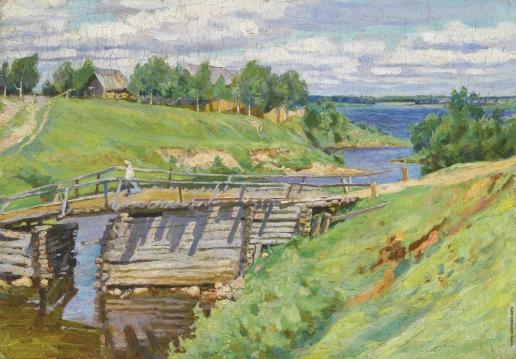 Виноградов С. А. Пейзаж с мостом
