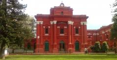 Government Museum (Государственный музей)