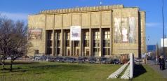 Национальный музей в Кракове (Muzeum Narodowe w Krakowie)