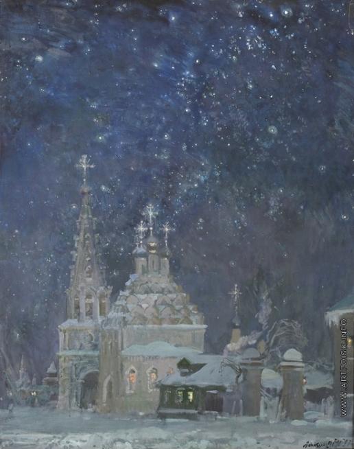 Абакумов М. Г. Рождество
