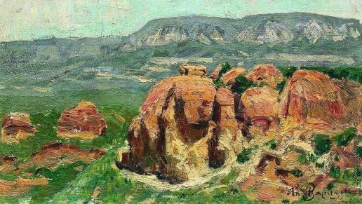Васнецов А. М. Красные скалы в Кисловодске