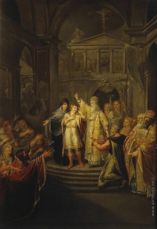 Угрюмов Г. И. Избрание Михаила Федоровича Романова на царство 14 марта 1613 года