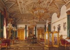 Ухтомский К. А. Виды залов Зимнего дворца. Малахитовая гостиная