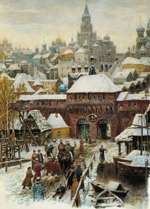 Васнецов А. М. Москва. Конец XVII века