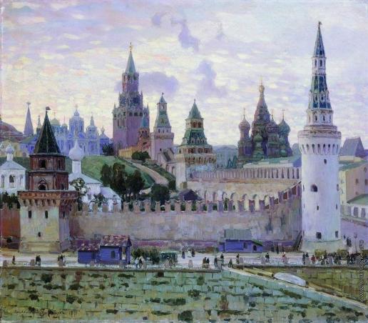 Васнецов А. М. Московский Кремль