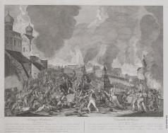 Карделли С. Пожар Москвы в сентябре 1812 года