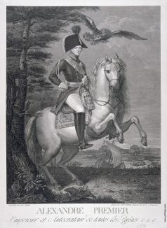 Карделли С. Портрет императора Александра I
