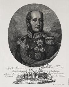 Карделли С. Портрет генерал-фельдмаршала князя Михаила Богдановича Барклая-де-Толли