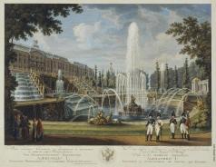 Ческий И. В. Вид Большого Каскада, фонтана Самсона и Большого дворца в Петергофе