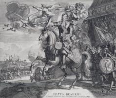 Зубов А. Ф. Портрет Петра I на коне