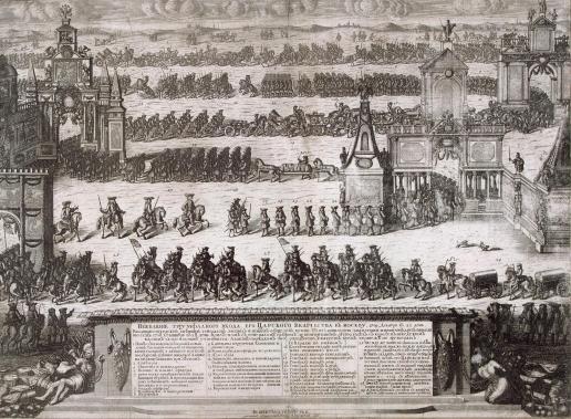 Зубов А. Ф. Триумфальный вход русского войска в Москву после побед при Лесной и под Полтавой