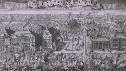 Зубов А. Ф. Триумфальный ввод шведских кораблей в Санкт-Петербург после победы при мысе Гангут