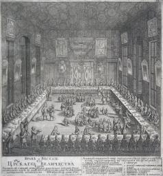 Зубов А. Ф. Свадьба карлика Якима Волкова 14 ноября 1710 г. во дворце князя А.Д. Меншикова в Петербурге