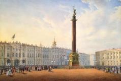 Садовников В. С. Вид Дворцовой площади и Зимнего дворца в Санкт-Петербурге