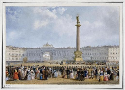 Садовников В. С. Парадный выезд на Дворцовой площади