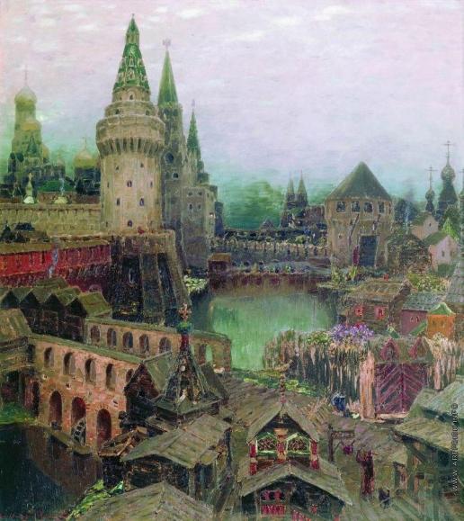 Васнецов А. М. На рассвете у Воскресенского моста. Конец XVII века