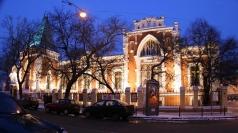 Государственный центральный театральный музей имени А.А. Бахрушина
