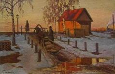 Гермашев М. М. Последние лучи солнца