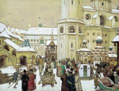 Васнецов А. М. Площадь Ивана Великого в Кремле. XVII век