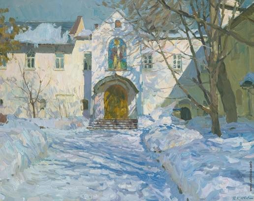 Кротов Ю. Зима