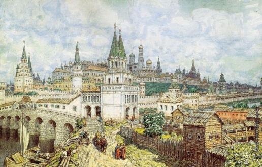 Васнецов А. М. Расцвет Кремля. Всехсвятский мост и Кремль в конце XVII века
