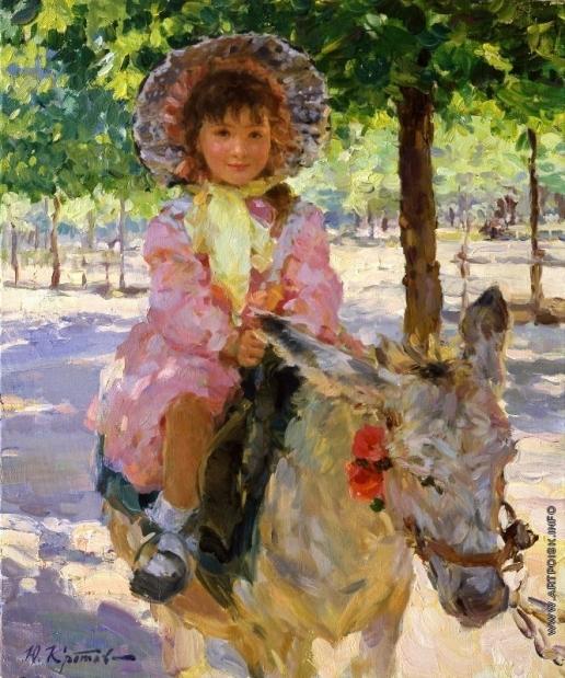Кротов Ю. Девочка на ослике