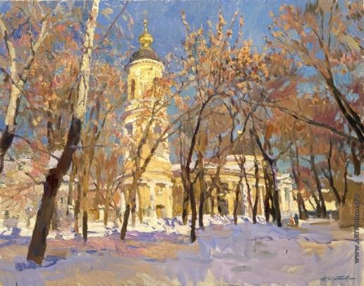 Кротов Ю. Весна на Ордынке