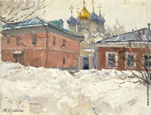 Кротов Ю. Снежная зима