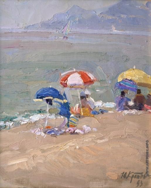 Кротов Ю. Зонтики на пляже