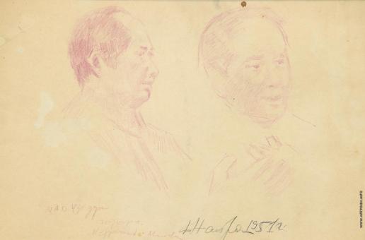 Налбандян Д. А. Д.А. Мао Цзедун в гостинице «Метрополь»