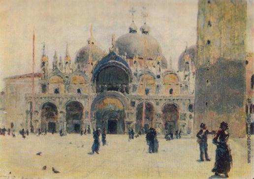 Остроухов И. С. Площадь Св. Марка в Венеции