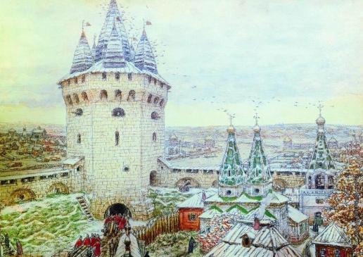 Васнецов А. М. Семиверхая угловая башня Белого города в XVII веке