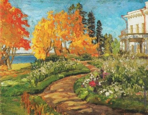Жуковский С. Ю. Осень в усадьбе