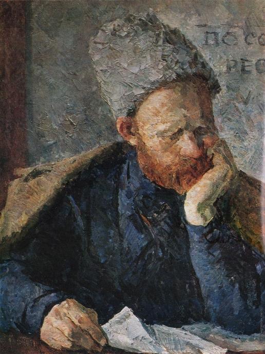 Герасимов С. В. Фронтовик