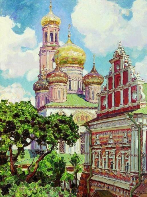 Васнецов А. М. Симонов монастырь. Облака и золотые купола