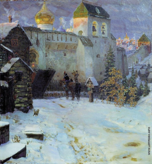 Васнецов А. М. Старорусский город