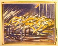 Глебова Э. И. Мастерицы. Из серии «Мирный труд – счастье народов»