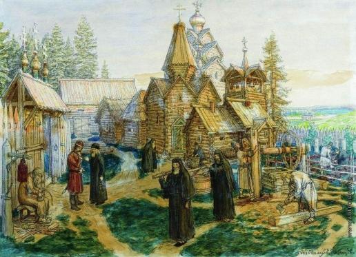 Васнецов А. М. Троице-Сергиева лавра. 1908-